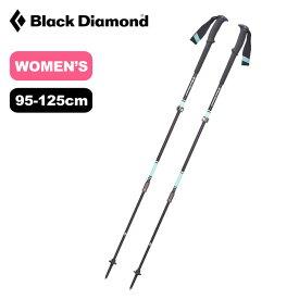 ブラックダイヤモンド 【ウィメンズ】トレイル プロ Black Diamond TRAIL PRO BD82378 トレッキングポール トレイルポール <2019 秋冬>