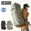 エクスペド エクスペディション 65 EXPED Expedition 65 リュック ザック 登山ザック 65L アウトドア 【正規品】