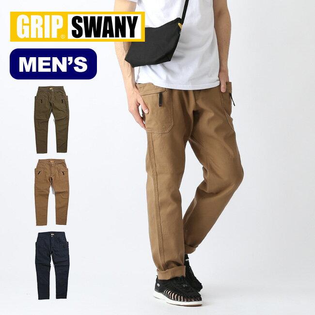 グリップスワニー ファイヤープルーフパンツ GRIP SWANY FIREPROOF PANTS パンツ ロングパンツ 焚き火 GSP-46