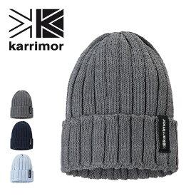カリマー JPビーニー karrimor JP beanie メンズ レディース 帽子 ビーニー ニット帽