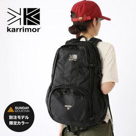 カリマー セクター25 karrimor sector 25 リュック マザーズバッグ バックパック デイパック <2019 春夏>