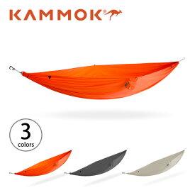 カモック ルー シングル Kammok Roo Single ハンモック 超軽量 コンパクト ポケット収納 キャンプ アウトドア <2019 春夏>