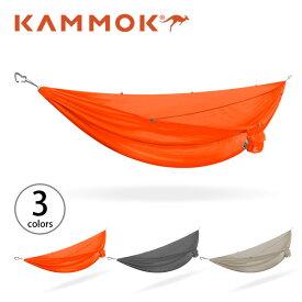 カモック ルー ダブル Kammok Roo Double ハンモック 超軽量 コンパクト ポケット収納 キャンプ アウトドア <2019 春夏>