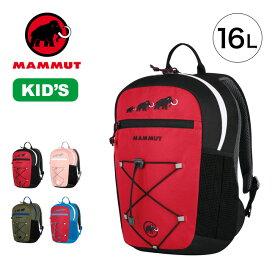 マムート ファーストジップ 16L MAMMUT First Zip 16L キッズ 2510-01542 リュック リュックサック デイパック ザック <2019 秋冬>