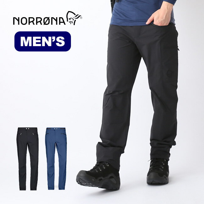 ノローナ ビィティフォーン フレックス1パンツ メンズ Norrona bitihorn flex1 Pants パンツ ロングパンツ ボトムス 2618-18 <2019 春夏>