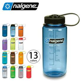 ナルゲン 広口0.5L トライタン nalgene Tritan 0.5L ボトル ウォーターボトル 水筒 <2019 春夏>