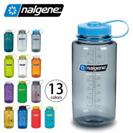ナルゲン 広口1.0L トライタン nalgene Tritan 1.0L ボトル ウォーターボトル 水筒 <2019 春夏>