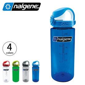 ナルゲン OTFアトランティスボトル 0.65L nalgene ボトル ウォーターボトル 水筒 <2019 春夏>
