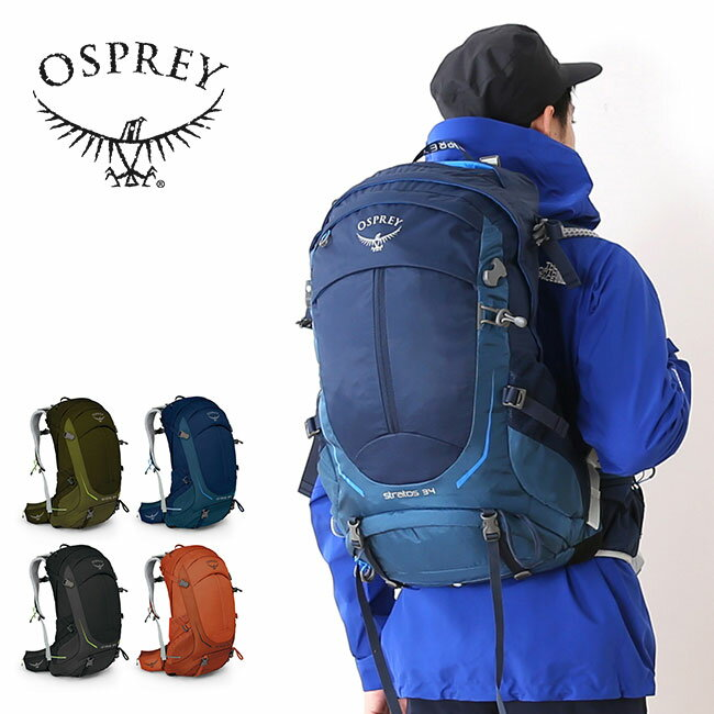 オスプレー ストラトス 34 OSPREY STRATOS 34 メンズ リュックサック バックパック OS50302 <2019 春夏>