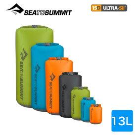 シートゥサミット ウルトラシル ドライサック 13L SEA TO SUMMIT Ultra Sil DrySack 13L ST83015 スタッフサック キャンプ アウトドア 【正規品】