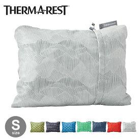 サーマレスト コンプレッシブルピロー S THERM-A-REST Compressible Pillow S 枕 圧縮収納 ピロー <2019 春夏>