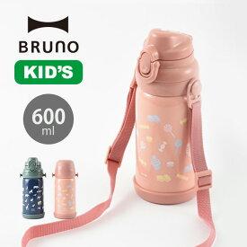 ブルーノ 2way キッズボトル BRUNO 水筒 ボトル 直飲み BHK224 <2019 春夏>