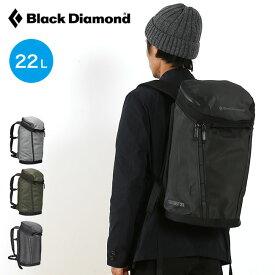 ブラックダイヤモンド クリークトランジット22 Black Diamond CREEK TRANSIT 22 バックパック リュック バッグ デイリーユースパック BD55002 <2019 春夏>