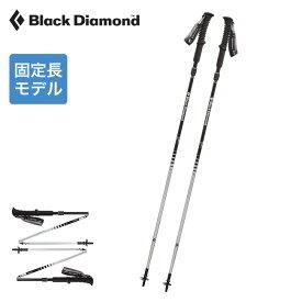 ブラックダイヤモンド ディスタンスZ Black Diamond DISTANCE Z BD82360 トレッキングポール Zポール スティック ポール <2019 秋冬>