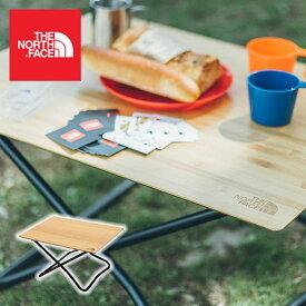 ノースフェイス TNFキャンプテーブル THE NORTH FACE TNF CAMP TABLE テーブル 机 キャンプテーブル チャア NN31900 <2019 春夏>