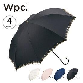 ワールドパーティー パラソル 遮光星柄スカラップ Wpc. STAR SCALLOP 81-9729 日傘 長傘 雨傘 パラソル 晴雨兼用 傘 雨具 キャンプ アウトドア フェス【正規品】