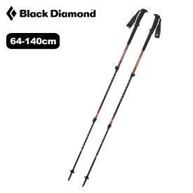 ブラックダイヤモンド トレイル Black Diamond TRAIL BD82380 トレッキングポール トレイル ポール スティック I字グリップ <2019 秋冬>