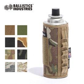バリスティクス マルチカバー Ballistics MULTI COVER BSA-1805 ガスカートリッジカバー カバー 【正規品】