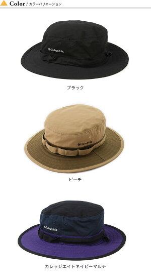 コロンビアシッカモアブーニーColumbiaSickamoreBooneyメンズレディースユニセックスハットブーニー帽子<2019春夏>