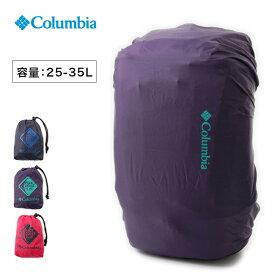 コロンビア 10000パックカバー 25-35 Columbia 10000 PACK COVER 25-30 レインカバー ザックカバー リュックカバー バックパック ザック リュック 雨具 25L 35L <2019 春夏>