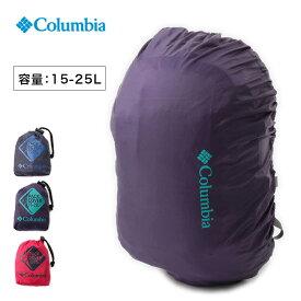 コロンビア 10000パックカバー 15-25 Columbia 10000 PACK COVER 15-25 レインカバー ザックカバー リュックカバー バックパック ザック リュック 雨具 15L 25L <2019 春夏>