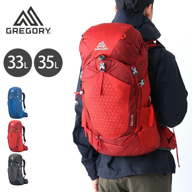グレゴリー ズール35 GREGORY ZULU 35 ザック リュックサック バックパック 登山用ザック 35L 33L <2019 春夏>