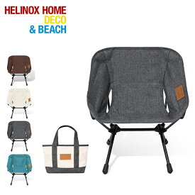 ヘリノックス HOME チェアホーム ミニ Helinox Chair Home Mini チェア ミニチェア イス 椅子 折りたたみ キャンプ アウトドア 【正規品】