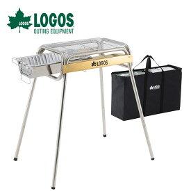 ロゴス eco-logosave チューブラル/G80M (収納バッグ付き) LOGOS バーベキューコンロ グリル 81060801 <2019 春夏>