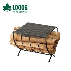 ロゴス 薪ラックテーブル LOGOS 81064154 テーブル ラック アウトドア 【正規品】