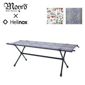 モンロ×ヘリノックス ベンチ Monro x Helinox BENCH ベンチ イス 二人掛け キャンプ アウトドア <2019 春夏>