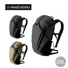 パーゴワークス バディ 22 PaaGo WORKS BUDDY 22 HP901 ザック リュックサック 22L<2019 秋冬>