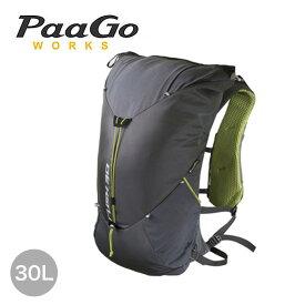 パーゴワークス ラッシュ 30 PaaGo WORKS RUSH 30 RP905 トレラン ザック リュック 30L <2019 秋冬>