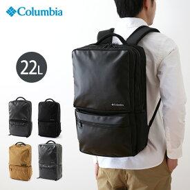 コロンビア スターレンジスクエアバックパック2 Columbia Star Range Square Backpack II バックパック リュック リュックサック デイパック スクエアバッグ <2019 春夏>