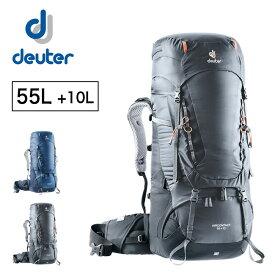 ドイター エアコンタクト 55+10 Deuter AIRCONTACT 55+10 バックパック リュック トレッキング D3320319 アウトドア 【正規品】