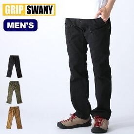 グリップスワニー ワークパンツ2 GRIP SWANY WORK PANTS パンツ ワークパンツ ロングパンツ GSP-12 <2019 春夏>