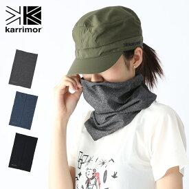カリマー UVネックゲイター karrimor UV neck gaiter ネックゲイター ネックウォーマー UV 日除け <2019 春夏>