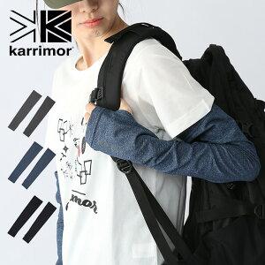 カリマーUVアームカバー+dkarrimorUVarmcover+dアームカバーUV紫外線対策夏のアイテム<2018春夏>