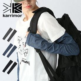 カリマー UVアームカバー karrimor UV arm cover アームカバー UV 日除け 手袋 アウトドア 春夏
