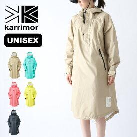 カリマー ポンチョ karrimor poncho メンズ レディース ポンチョ レインウェア カッパ 雨具 <2019 春夏>