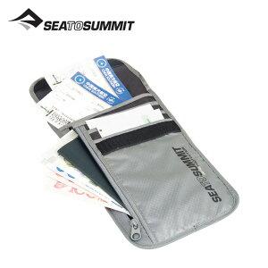 シートゥサミット ネックウォレット RFID グレー SEA TO SUMMIT Neck Wallet RFID ST85057 ネックウォレット マネーベルト 財布 小銭入れ アウトドア <2020 春夏>