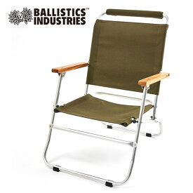 バリスティクス ロアーチェア Ballistics LOWER CHAIR BSA-1904 イス チェア 折りたたみチェア 【正規品】