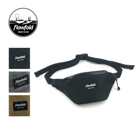 フローフォールド レベル リミテッド FLOW FOLD Level limited ウエストポーチ バッグヒップ バッグ 鞄 かばん ポーチ アウトドア 春夏