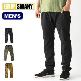 グリップスワニー ギアパンツ GRIP SWANY GEAR PANTS メンズ ロングパンツ ボトムス テーパード GSP-44 <2019 春夏>