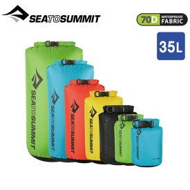 シートゥサミット ライトウェイト70D ドライサック 35L SEA TO SUMMIT Lightweight 70D Dry Sack 35L ST83037 スタッフサック パッキング アウトドア 【正規品】