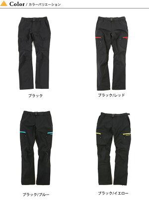 登山パンツトザンゴTOZANGOアウトドアパンツトレッキングパンツ長ズボンボトムス日本製レディース<2019春夏>