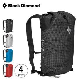 ブラックダイヤモンド トレイルブリッツ12 Black Diamond TRAIL BLITZ 12 BD54091 バックパック リュックサック デイパック アウトドア 【正規品】