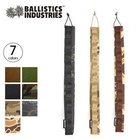 バリスティクス パイプ&ハンドルカバー Ballistics PIPE&HANDLE COVER カバー チェアカバー ポールカバー カーミットチェア <2019 春夏>