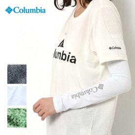 コロンビア フリーザーゼロアームスリーブ Columbia Freezer Zero Arm Sleeve メンズ レディース ユニセックス アーム スリーブ アームカバー <2019 春夏>