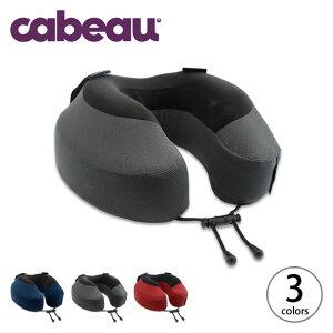 カブー エボリューションS3 cabeau Evolution S3 ピロー ネックピロー 枕 トラベルグッズ トラベル 旅行 TPEP キャンプ アウトドア フェス【正規品】