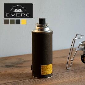 ドベルグ×グリップスワニー CB缶ガスカートリッジカバー DVERG GRIP SWANY Gas Cartridge Wear コラボ キャンプ アウトドア【正規品】